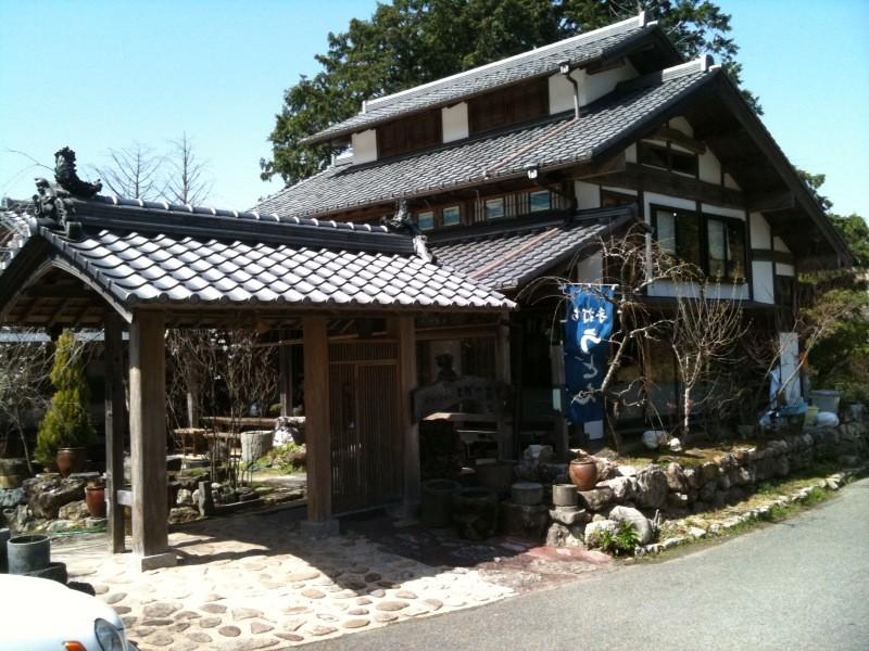 Fujiyanosoto