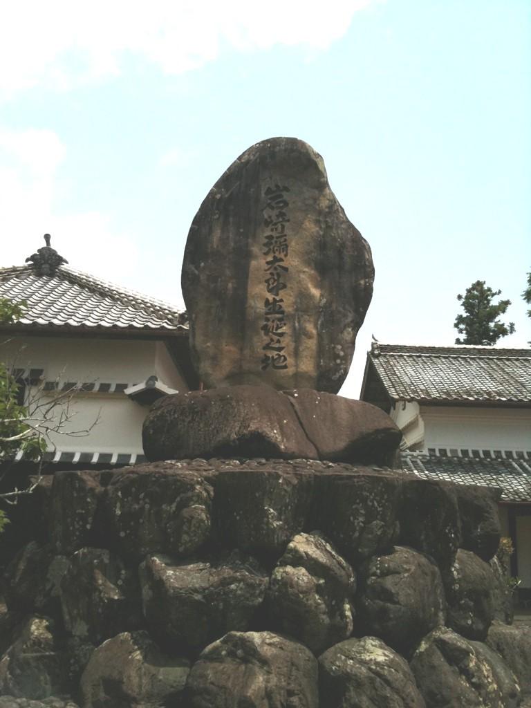 Yatarousekihi