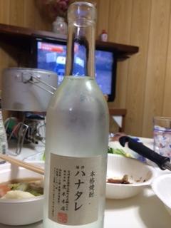 2014_01_13_3