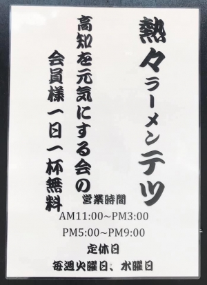 Img_4796